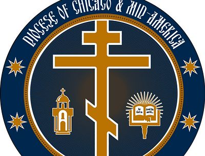 ROCOR Chicago Pastoral School offering new catechist training program