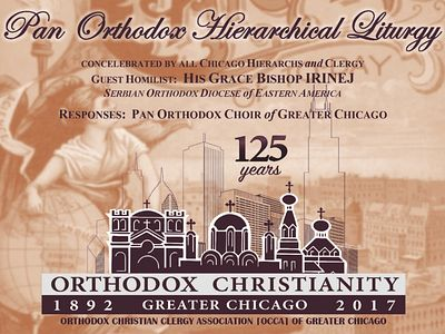 125 years of Orthodoxy in Chicago to be celebrated Sept. 30