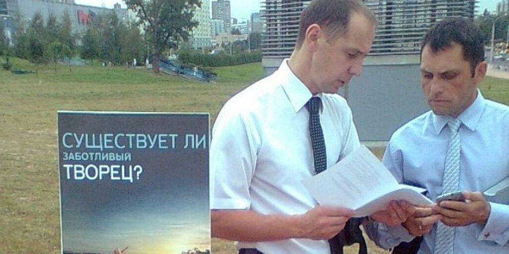 Протоиерей Олег Стеняев. Диспут со «Свидетелями Иеговы» (Продолжение) / Православие.Ru