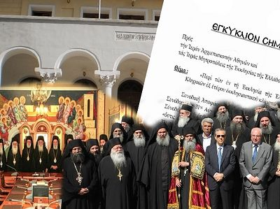 Greek Synod's decision on Athonites is response to similar rule from Constantinople