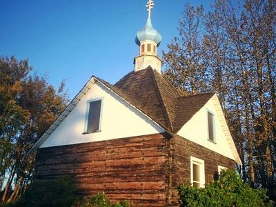 Orthodox Church draws close to restoration goal with funding for chapel work