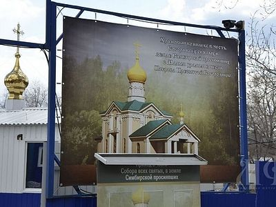 In Defense of Building Orthodox Churches: a Perspective from a Russian Province