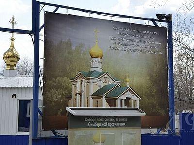 В защиту строительства православных храмов
