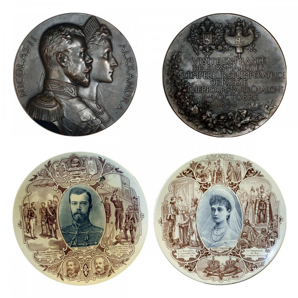Медали и фарфоровые блюда, выпущенные к визиту Николая II во Францию, 1896 г.