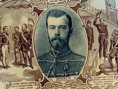 Николай II: Династическая дипломатия и иностранные визиты