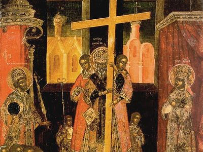 Finding Healing Through Sacrifice: Homily for the Sunday After the Exaltation of the Cross in the Orthodox Church