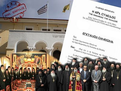 "Sex-change bill ""contradicts good morals and common sense and destroys man""—Greek Holy Synod"