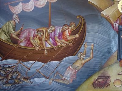 Eighteenth Sunday after Pentecost. The Miraculous Catch of Fish