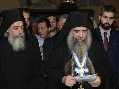 """Mt. Athos officially opposes new bill on """"free change of sex"""""""