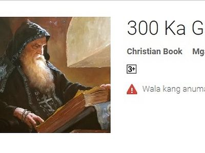 Filipinos can now read sayings of Holy Fathers in Cebuano language app