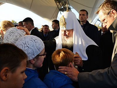 Pat. Kirill blesses future site of deaf-blind children's rehab center