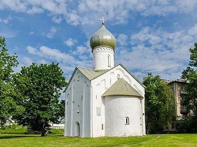 Росимущество передало Русской Церкви новгородский храм XV века