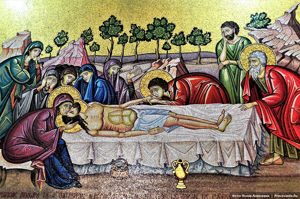 Храм Гроба Господня. Мозаичное панно «Миропомазание Спасителя»