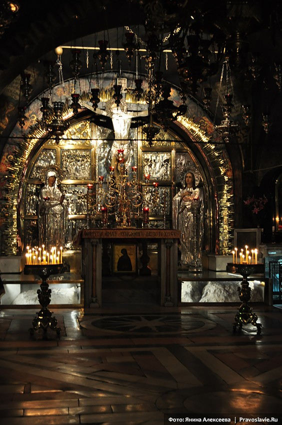 The Church of the Lord's Sepulcher. Golgotha.