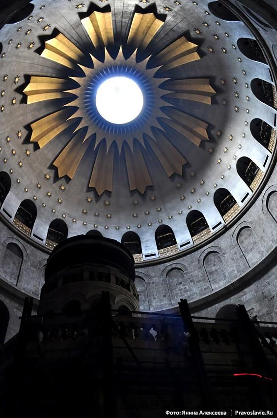 Храм Гроба Господня. Купол храма над Кувуклией