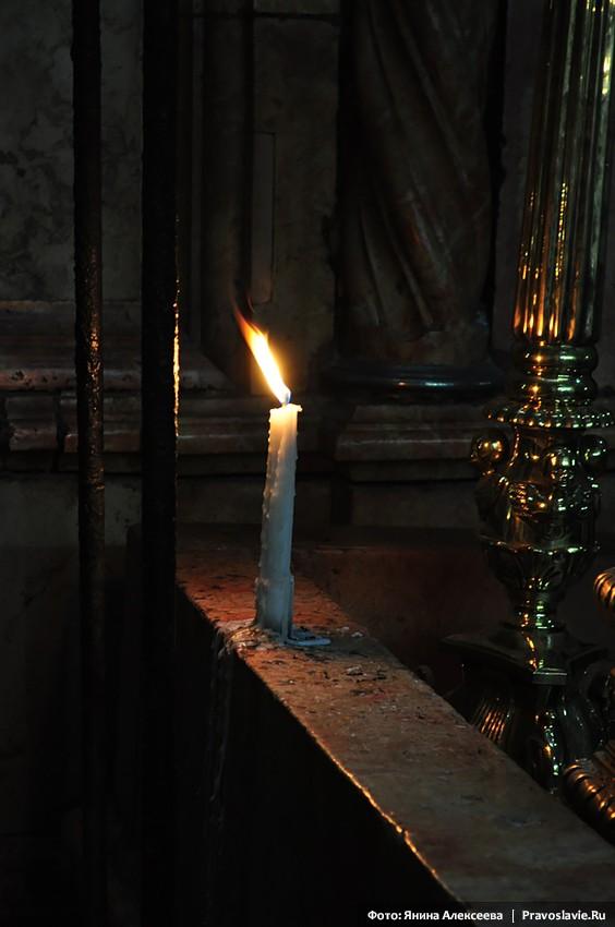 Храм Гроба Господня. Благодатный огонь
