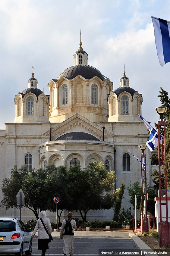 Holy Trinity Cathedral of the Russian Mission in Jerusalem.