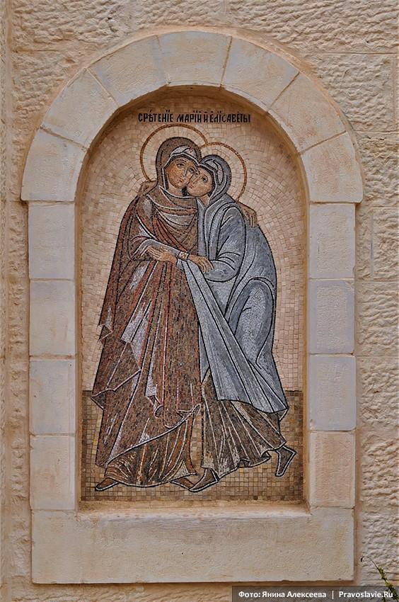 Горненский женский монастырь в Эйн-Карем