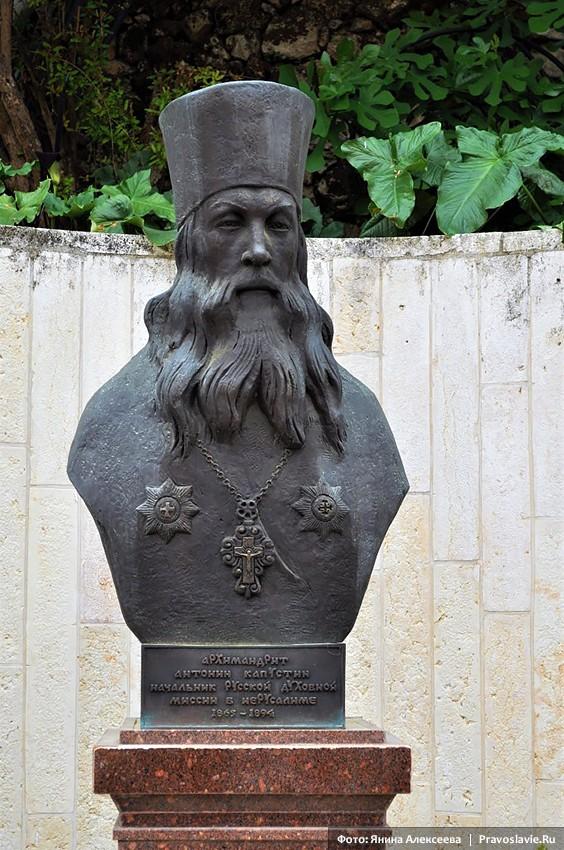 Gornensky Convent in Ein-Karem. The Founder, Archimandrite Antonin (Kapustin).