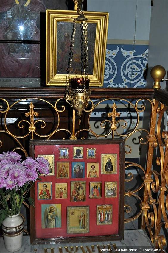 Fr. Antonin's cell icons.