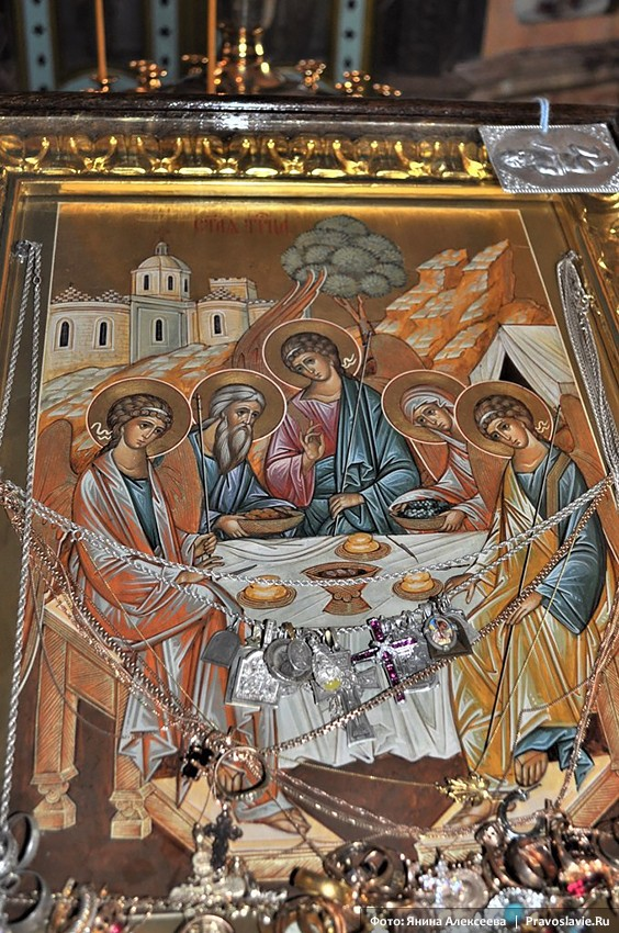 "The metochion of the Russian Mission dedicated to the Holy Forefathers in Hebron. Icon of the ""Visitation to the forefather Abraham by three angels""."