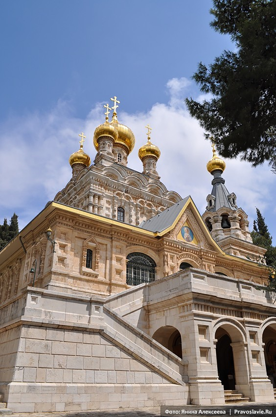 The Church of Holy Equal-to-the-Apostles Mary Magdalene in Gethsemane (ROCOR)