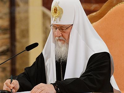 Fight against abortion is Church's most important social work—Pat. Kirill