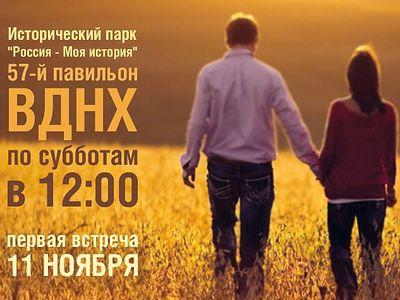 11 ноября на ВДНХ состоится первая лекция нового курса «Христианская семья»