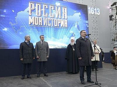 Исторический парк «Россия – моя история» открылся в Тюмени