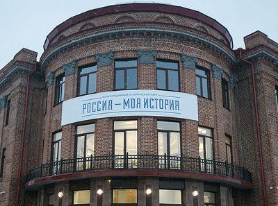В Новосибирске открылся исторический парк