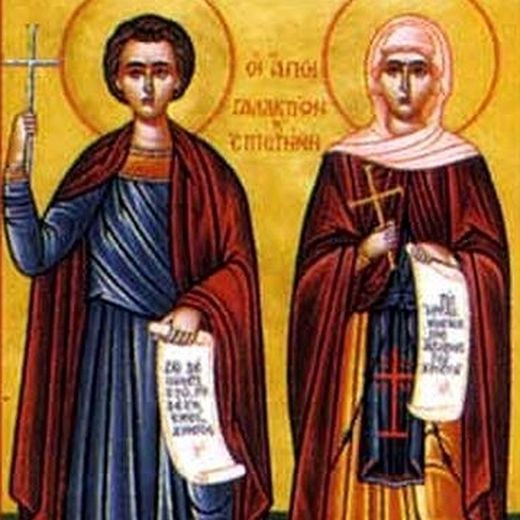Martyr Galaction and his wife at Emesa