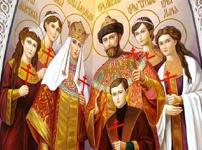 "Council of Bishops to discuss ""Ekaterinburg Remains"" at upcoming session"