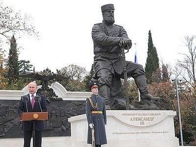 Владимир Путин открыл памятник Александру III в Крыму