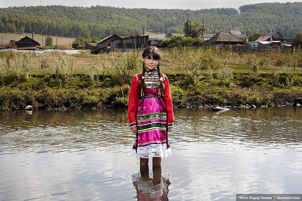 The Urals. The hidden people