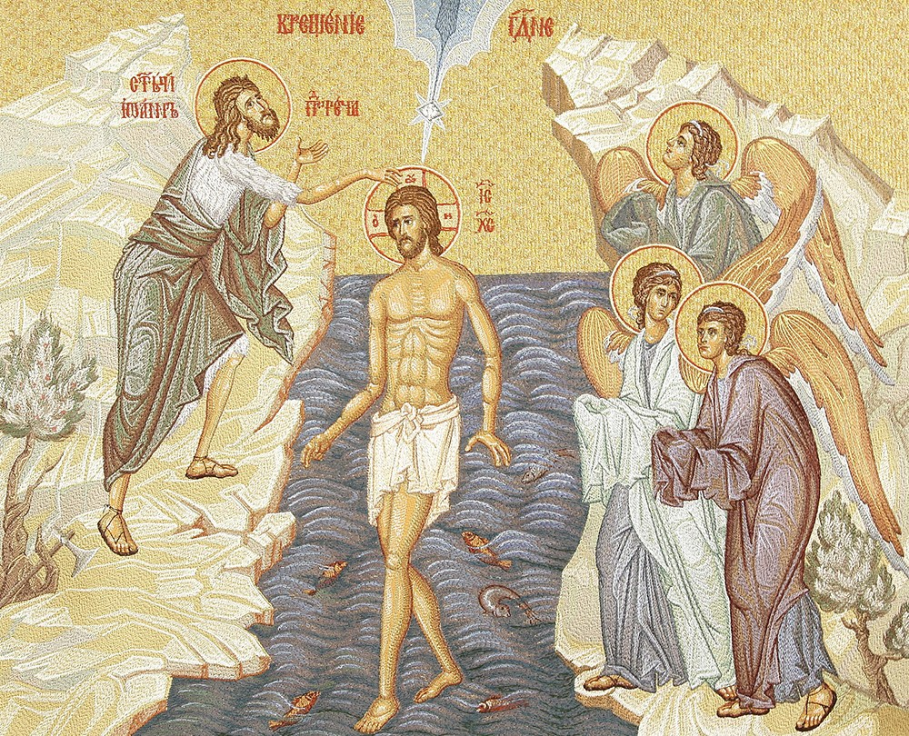 "Aër ""Ceasaria"" with an icon of the Baptism of Christ"