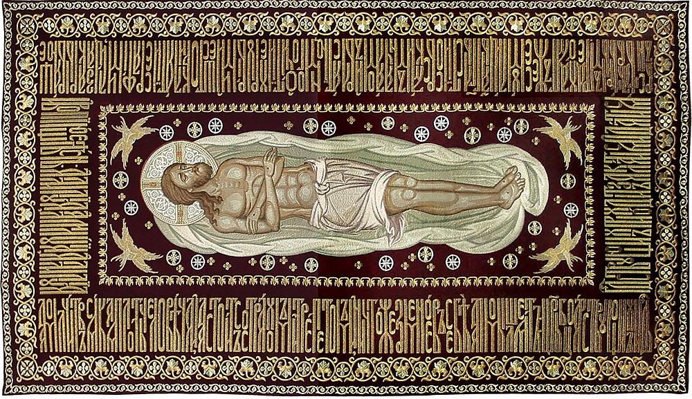 Burial Shroud (Epitaphion) of the Savior