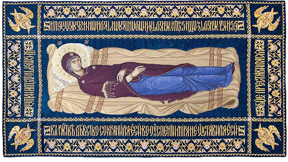 Epitaphion of the Dormition of the Mother of God