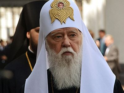 """Kiev Patriarchate"" will never return to Russian Orthodox Church—""Pat."" Philaret"