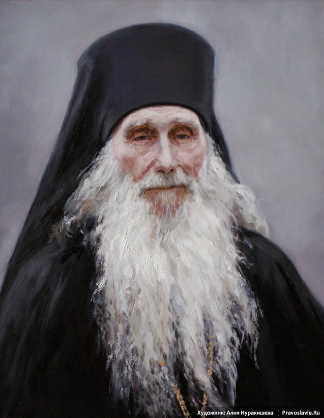 Портрет архим. Кирилла (Павлова)