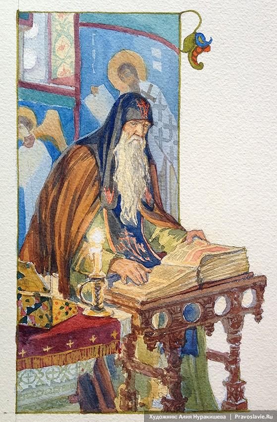 Князь Петр, в иночестве Давид