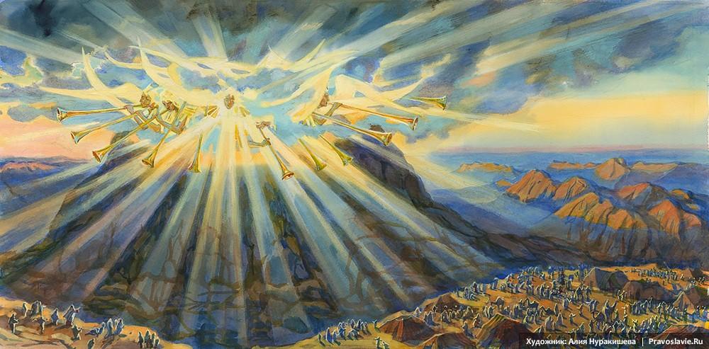 Сошествие Господа на гору Синай