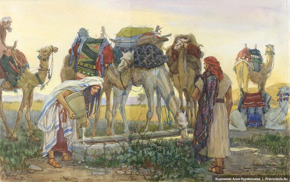 Слуга Авраама находит Исааку невесту Ревекку