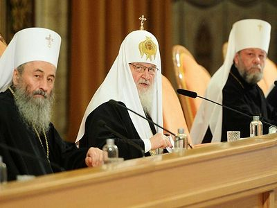 Epistle of the Holy Council of Bishops to the Clergy, Monks and Nuns and All Faithful Children of the Russian Orthodox Church
