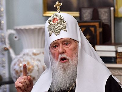 "Full text of ""Pat."" Philaret's letter to Russian Council of Bishops posted online"