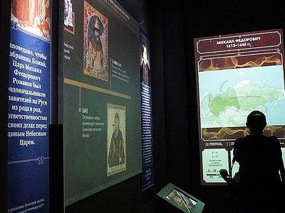 В Перми открылся исторический парк «Россия - моя история»