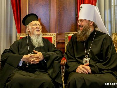 Ukrainian schism must be healed according to canons, not politics; must be overcome, not legitimized, says Ecumenical Patriarch
