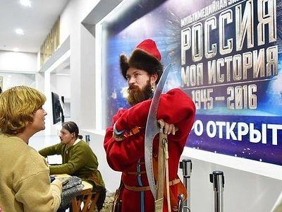 В историческом парке «Россия — Моя история» пройдет Зимний фестиваль