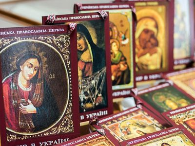 Ukrainian Orthodox Church glorifies several icons and a saint