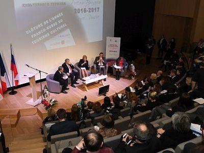 Развитие российско-французского паломничества обсудили в Париже
