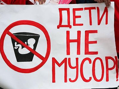 Percentage of Russians condemning abortion has tripled in 20 years